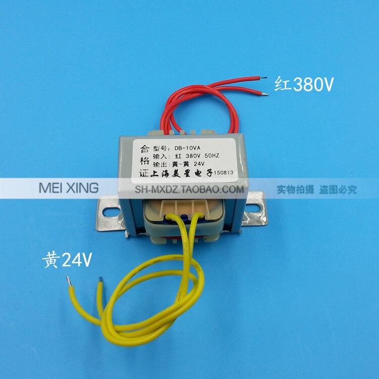 10va Transformer Wiring - Wiring Diagram •