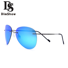 DIMSHOW 2017 New Fashion Ultralight Rimless Titanium Polarized Sunglasses Men Driving Brand Design Sun Glasses Oculos De Sol