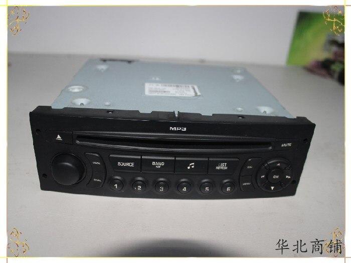 Genuine Original RD45 Car Radio with CD USB Bluetooth font b phone b font aux MP3