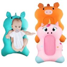 Новое поступление, детское сиденье для ванны, коврик для душа, милое животное, мультяшная детская подушка для ванны, Детская Нескользящая Ванна, Подушка для новорожденного