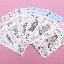 Креативная и прекрасная принцесса мечта серии стикер DIY дневник альбом декоративные наклейки на дневник канцелярские товары
