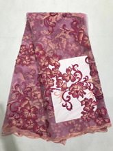 Beautifical French Lace Fabric With Beads And Stones Hot Sale African Tulle Embroidery For Dress
