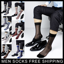 Mens Silk formal socks visible See through sexy Males suit 6 colors available retail wholesale Free shipping
