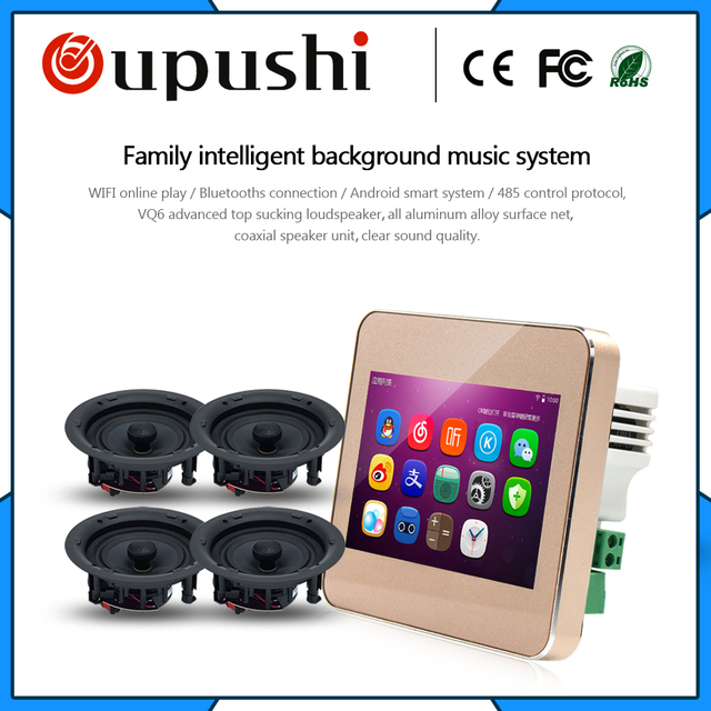 2018 wifi Popular smart Home Audio  background music system  Bluetooth digital stereo amplifier wall amplifier with touch key