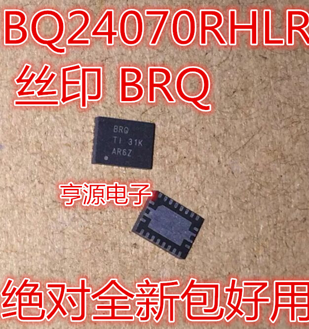 Цена BQ24070RHLR