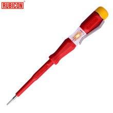 Японские электроинструменты rubicon ручка карандаш 220 ~ 250