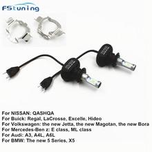 FSTUNING H7 светодиодный фонарь+ зажим фиксатор адаптер держатель лампы для Buick Regal BMW X5 Nissan Qashqai H7 фара для Mercedes VW