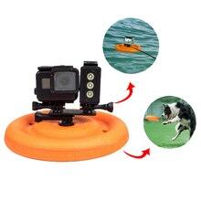 Многофункциональный плавающий диск водные виды спорта камеры аксессуары для GoPro Hero 3 + 4 5 Nikon Sony Garmin Pet Фрисби собака игрушка