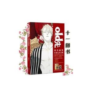 Image 2 - นาย Old first, first ส่วนบุคคลภาพวาด, first   class สวย man, หนังสือภาพ, การ์ตูน, tianwen, Guanchuan, gossip อารมณ์ขัน