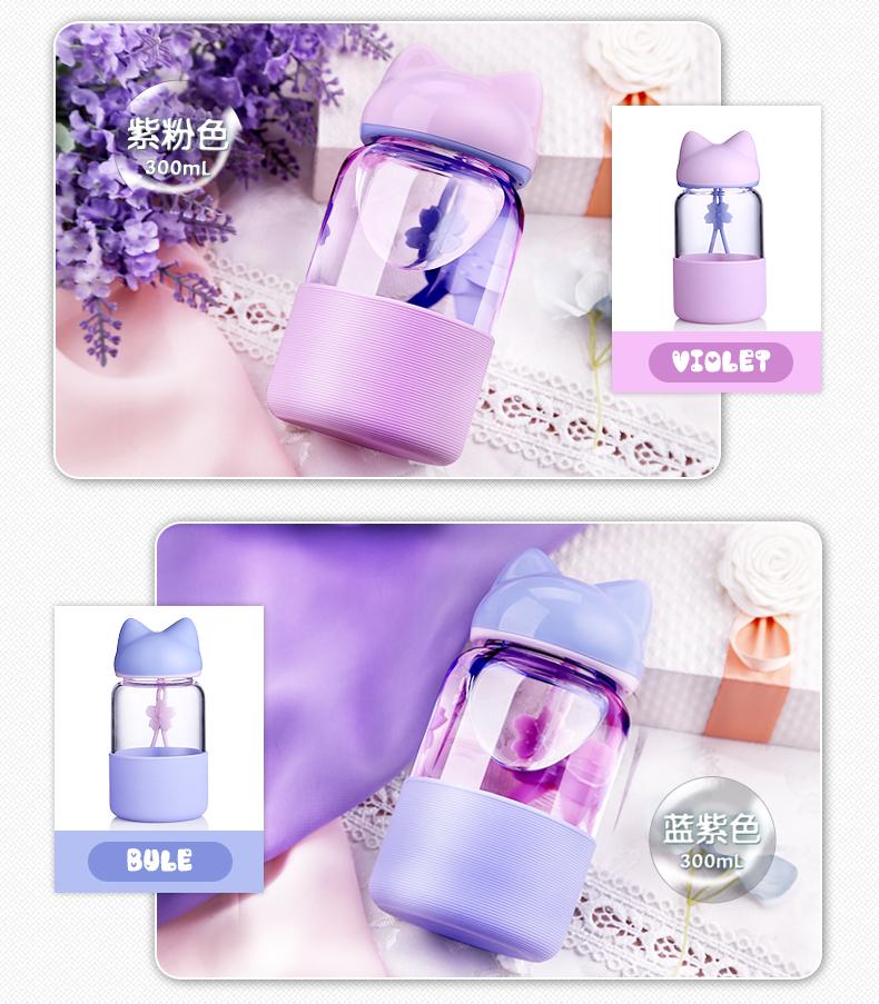 340 мл милые лиса малышей кормление чашка подарок девушке стекло бутылки воды утечка-пуф для кормление молоко кубок пьяница с лисой крышка