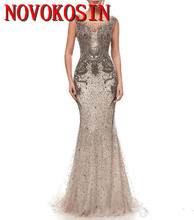 Modest Fairy Mermaid Evening Dress Scoop Neck Sleeveless Floor Length Sheer Beading Crystal See Through Party Prom Gowns