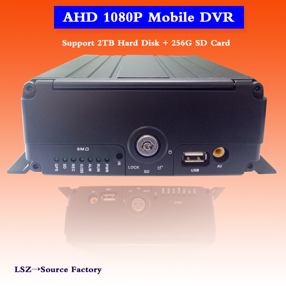 LSZ AHD Car Video Recorder 1080P HD Remote Monitoring Host Hybrid Car Video Recorder MDVR Source Factory цена 2017
