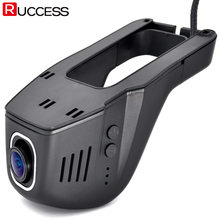 Ruccess Car DVR WiFi Dash Camera Full HD 1920*1080p Video Recorder Novatek 96658 Dash Cam Night Version Camera for Car Recording