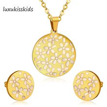 LUXUKISSKIDS Luxury Women Jewelry Sets Gold-Color Stainless Steel Round Shell Necklaces + Earrings Jewelry Sets(China)
