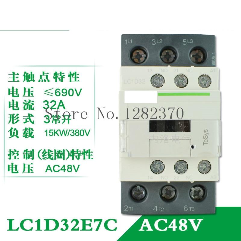 [ZOB] Authentic original LC1D32 AC contactor coil AC24V/36V/48V/110V/220V/380V DC24V/ DC110V/DC220V LC1-D32E7C 32A-5pcs