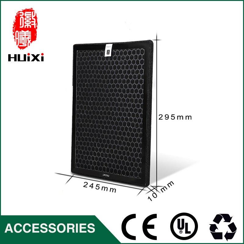295*245*10mm the TCL210b Honeycomb activated carbon air filter air purifier parts for TKJ-F220B TKJ-F210B TKJ-F220A TKJ-F210A