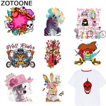ZOTOONE Skull Stickers Animal Fashion Girl Patches Iron on Transfers for Clothes T-shirt Heat Transfer Accessory Appliques F1