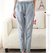 YANQINGHUAN модный бренд Для женщин синий смешанный хлопок отверстие свободная талия ковбой девять очков Для женщин эластичный пояс стрейч джинсы