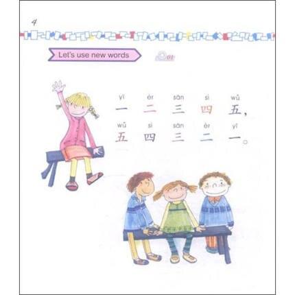 Os Alunos da Educação livro Textbook Chinês & Inglês