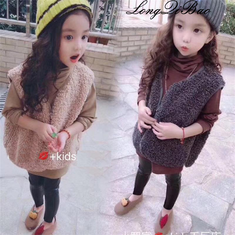 Baby Girl 2018 Autumn And Winter New Children's Clothing Children's High Collar Inside The Fur Vest Plus Velvet Leather Pants Th