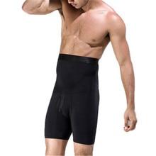 Черный, белый цвет Для Мужчин Body Shaper брюки Высокая Талия для похудения трусики живота Абдо Для мужчин толстый рисунок Фитнес нижнее белье