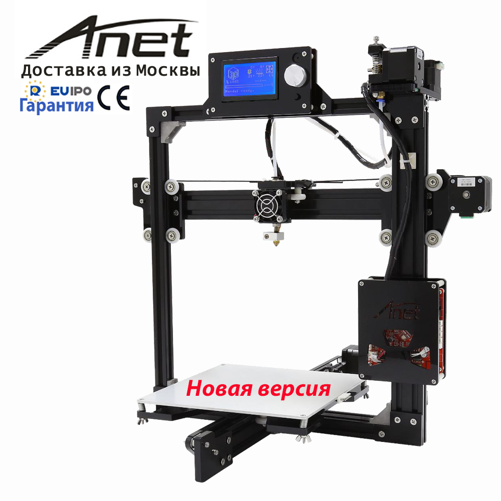 Black Anet A2S new Reprap Prusa i3 3d printer/ metal frame new LCD display/ PLA 8G SD card as gift/shipment from Moscow additional soplo nozzle 3d printer kit new prusa i3 reprap anet a6 a8 sd card pla plastic as gifts express shipping from moscow
