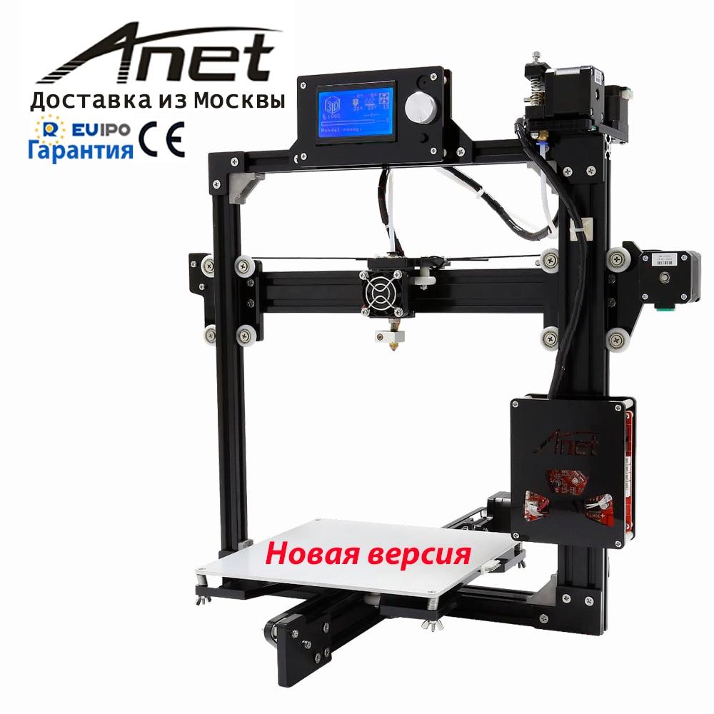 Black Anet A2S New Reprap Prusa I3 3d Printer Metal Frame New LCD Display PLA 8G
