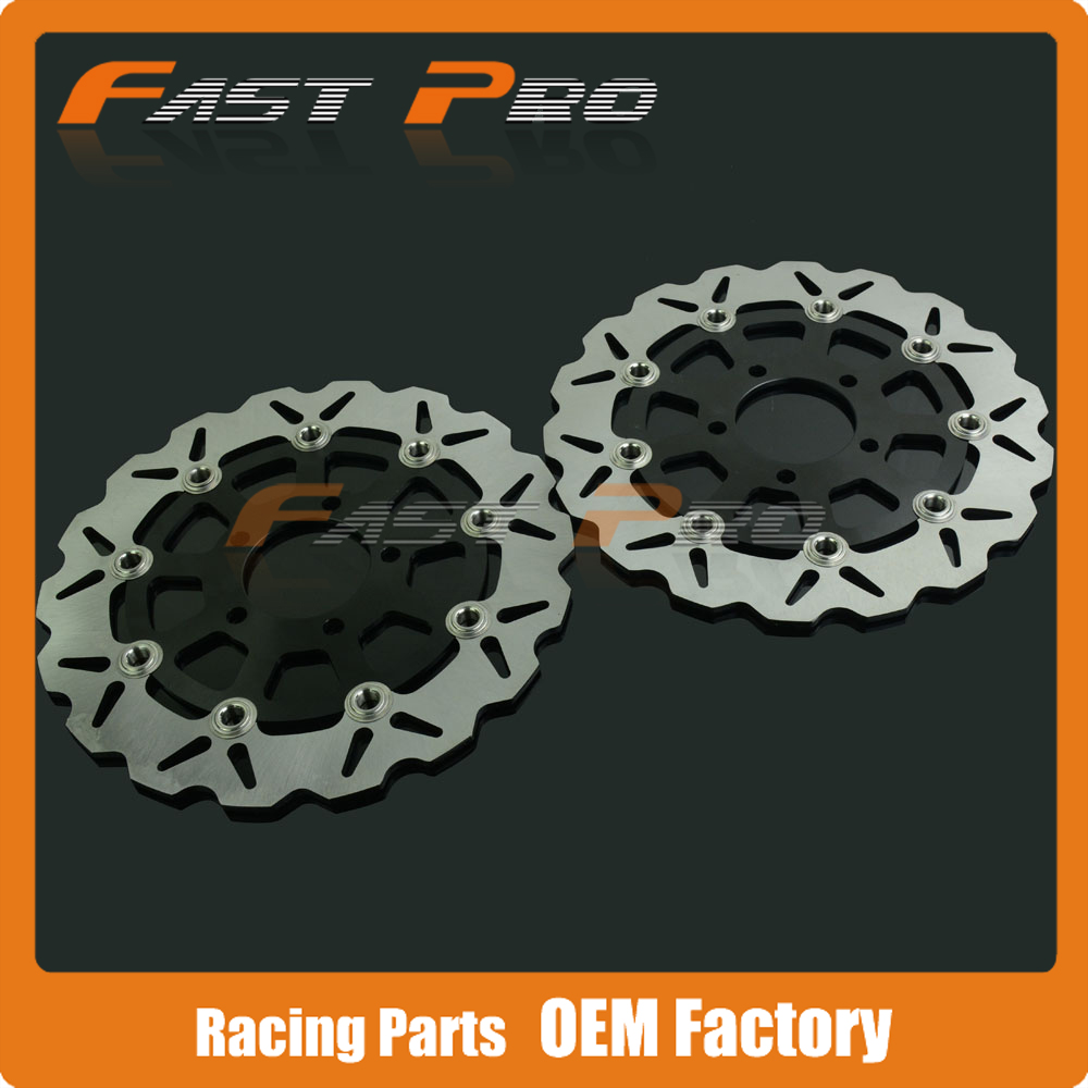 1 Pair Front Brake Disc Rotor For Suzuki GSX600F 03-06 GSX750F 04-06 Katana GSF650 Bandit 05-06 motorcycle front brake disc rotor for suzuki gsx 600 f 1989 1990 gsx 750 f katana 1998 1999 2000 2001 2002 2003 gold