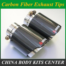 """Inlet 2.5"""" Outlet 4"""" Stainless car glossy Carbon Fiber Car Exhaust Tip tailpipe car-styling exhaust car muffler tip Akrapovic"""