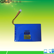 7 4V lithium battery 606090 706090 2600mAH play machine video mobile DVD EVD three 3 wires