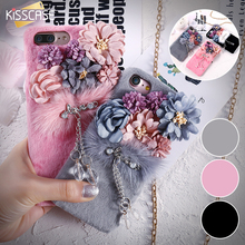 KISSCASE Glitter Crystal Pendant Phone Case For iPhone 7 Cases 7 Plus Luxury Plush Fur Flower Women Cover For iPhone 6 6S Plus