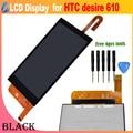 Comerciante ll negro original a estrenar de calidad para htc desire 610 Pantalla LCD de Pantalla Táctil Digitalizador Asamblea + Herramientas Libres gratis