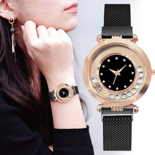 Crystal Dress Female Watch Women Metal Mesh Fashion Clock Vintage Design Ladies Luxury Brand Classical