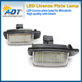 1Pair Car LED License Plate Lamp For Mitsubishi OUTLANDER;OUTLANDER XL(CW)2006-2012;Lancer Sportback (EUR) [CX0#] 08-; Outlander