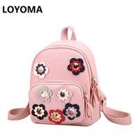 2016 New Summer Flower Mini Bag Backpack Female Korean Wind Bag Diamond Personality Small Backpack School