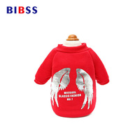 Warm Winter Dogs Hoodies Angle Wing Pattern Cotton Pet Cats Dogs Coat Jacket Clothes for Chihuahua Pet Products