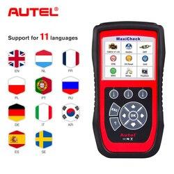 Autel MaxiCheck Pro skaner OBD2 narzędzie diagnostyczne do samochodów EPB/ABS/SRS/SAS/poduszka powietrzna/Reset serwisowy oleju/czytnik kodów BMS/DPF Automotivo
