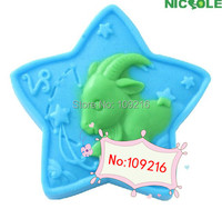 wholesale!!!1pcs Constellation Series Capricorn(R1360) Silicone Handmade Soap Mold Crafts DIY Mold