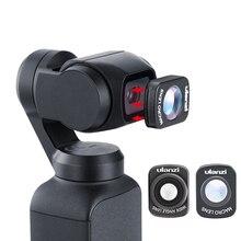 Мини Широкоугольный макро-объектив для Dji Osmo Pocket 10X HD 4 K макро-объектив аксессуары для Кардана магнитные линзы Ulanzi OP-5 OP-6