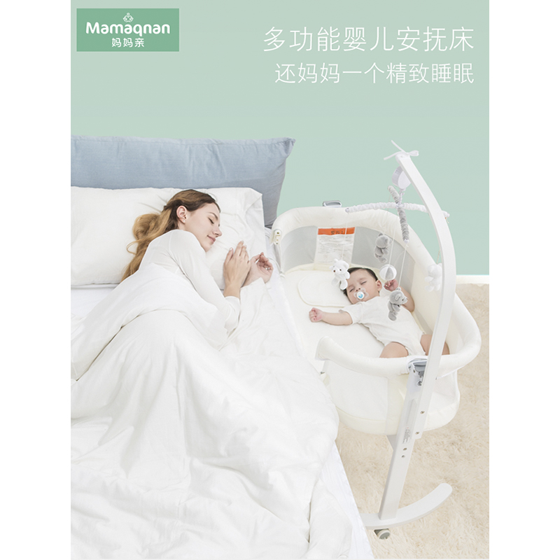 Crib splicing large bed newborn baby bed portable multifunctional baby bed with mosquito net simple bionic cotCrib splicing large bed newborn baby bed portable multifunctional baby bed with mosquito net simple bionic cot