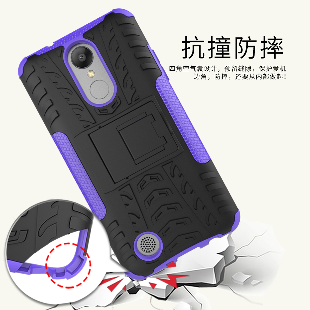 For LG V3 / Aristo / LGV3 / MS210 / K8 2017 Case Heavy Duty Armor Shockproof Rubber Silicone Phone Case For LG LV3