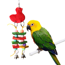 Colorful Parrot Pet Toy mall and medium parrot supplies Natural loofah hand grab bite toy wood swing stand birdcage accessories