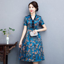 2019 Summer New Blue Rayon Satin Cheongsam Elegant Women' s Vietnam Ao Dai Dress Short Sleeve Sexy Print Short Dress M-4XL(China)