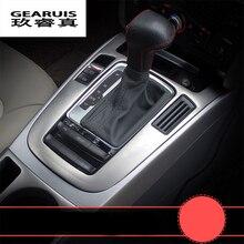Нержавеющая сталь Прокат переключения передач панель блесток прикуривателя полосы Коробка Передач панели интерьера наклейки для Audi A4 A5
