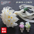 3pc Set Bouquet and 2 Boutonniere Beautiful 40pcs Artificial Flower White Calla Lily buque de noiva Wedding Bridal Bouquet A0020