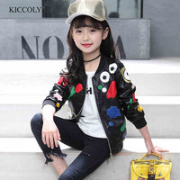 2016 Fashion Flower print baby Girls Jacket Children's Outerwear &Coats Spring Faux Leather 6-14T Kid Clothes For Girls