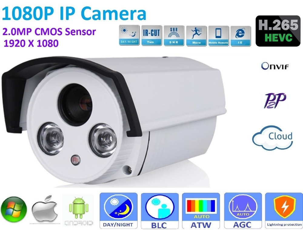 H.265 2.4MP Security1080P IP Camera CCTV  HD 1920*1080 outdoor waterproof bullet network camera,Support IR-CUT,Onvif,P2P,easy hiseeu 960p hd ip camera network surveillance cctv camera outdoor ir security waterproof bullet camera p2p remote onvif 2 0