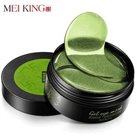 MEIKING Collagen Crystal Eye Mask Gel Eye Patches 60pcs Eye Care Sleep Masks Remover Dark Dircles