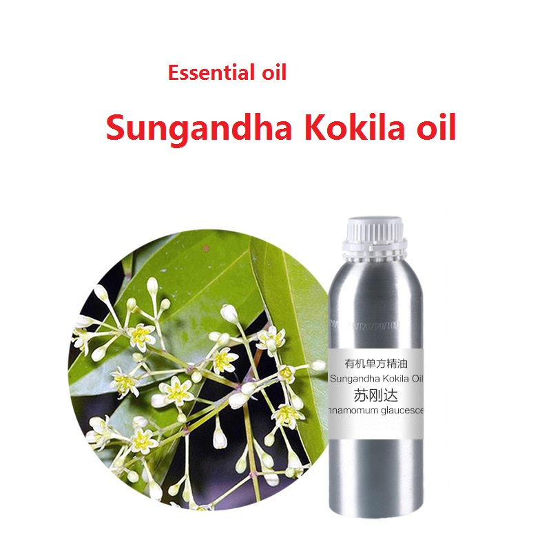 Cosmetics  Sungandha Kokila oil Essential oil, organic cold pressed  vegetable  plant oil free shipping skin care cold pressed murder