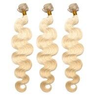 613ブロンドブラジル実体波ヘア織りバンドル蜂蜜女王髪製品100%人間の髪エクステンションレミーヘアー織り1